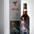 WHISKY TASTE 2020聯名酒款「科學小飛俠」旋風再現