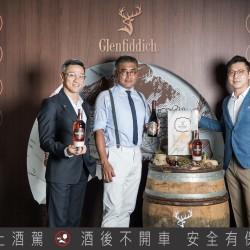 格蘭菲迪「台灣精神」最終章 第三號作品紅埔桃酒風味桶威士忌