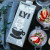 你喝的植物奶,是真的植物嗎?瑞典的知名燕麥奶品牌OATLY發布驚人調查報告