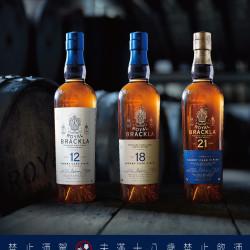 當紅的威士忌風味    雪莉風潮強勢襲台   《皇家柏克萊全新版12、18、21年》