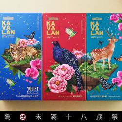 金車噶瑪蘭2021新春禮盒歌頌寶島之美 臺灣帝雉、梅花鹿、石虎 三款設計限量發售