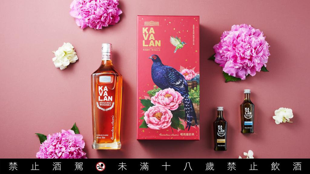 2021年新春限定版「噶瑪蘭經典單一麥芽威士忌禮盒」以臺灣帝雉為設計主體,搭配具有吉祥意涵的五色鳥、帶有富貴之意的牡丹,相當適合作為年節賀禮傳遞祝福。(加警語)